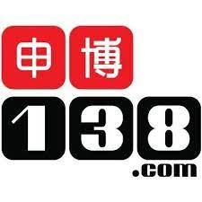 138Bet – Nhà cái bất tử trên thị trường giải trí đầy biến động